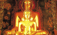 Asian Explosive Compound (Buddha's Footprint and Contemporary Thai Art)