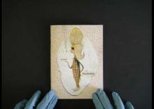 Georganne Deen: The corncob cotillion went thataway (le dernier cri)